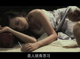 """【一张截图猜电影】""""女人过的是自己的生死"""""""