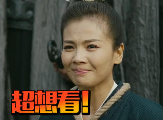 《军师联盟2》刘涛特辑:上断头台、玩捏耳杀,刚柔并重的涛姐超帅