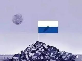 他们用垃圾在太平洋造了一个国家,面积=2个法国,美国前副总统都成了公民!