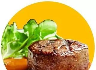 """你爱吃的牛排,可能是用粘合剂拼成的""""边角料""""?!"""