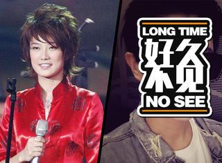 """还记得2006年""""超级女声""""的刘力扬吗?她现在变这样啦!"""