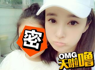 刘雨欣晒女儿照片承认当妈妈,原来小宝贝都长这么大啦...