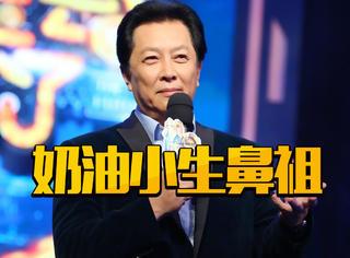"""唐国强谈""""小鲜肉"""":王俊凯是谁?还在上学就这样了"""