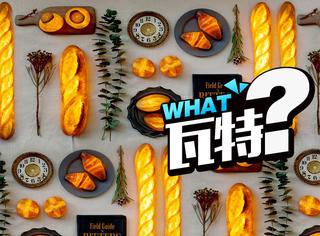 过期面包制作创意款灯具,温暖的灯光让你恍若仙境!