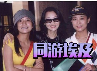 赵薇许晴早年合影曝光,网友说两个人好像吃了防腐剂...