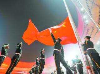 广电总局:电台电视台应在重要法定节日播放国歌