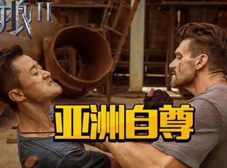 韩媒怒赞《战狼2》,称它坚守了亚洲电影人的自尊心!