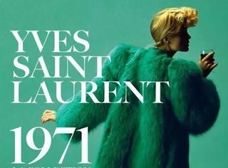 10月法国&摩洛哥YSL博物馆开幕前,先来回顾这位时尚大师最经典的10大Looks!