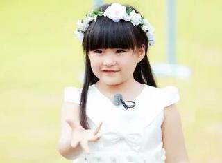 看李湘带女儿王诗龄这么拼,才知道真正的富养不只是钱!