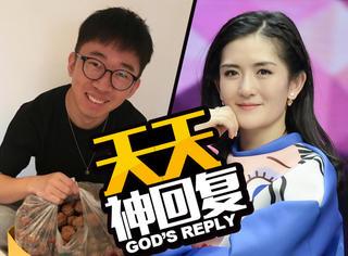 谢娜孕期要多看可爱照片,杨迪:她是不是在暗示我少去看她?