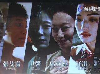 第54届金马奖提名名单揭晓:金城武舒淇黄渤梁家辉雷佳音入围!
