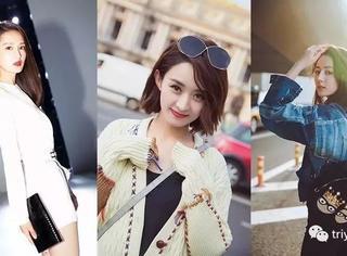 一次时装周,她们集体升级成时尚icon!谁才是你心中的带货女王?