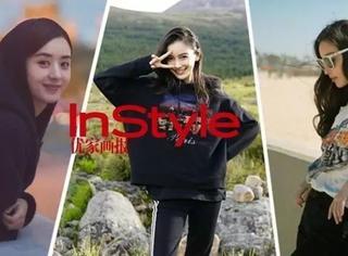 乱拍什么游客照?Angelababy、赵丽颖教你拍赞到爆的旅行照!