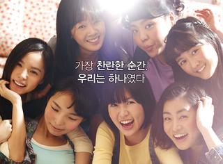 继《未生》、《奇怪的她》之后,日本要翻拍《阳光姐妹淘》啦!