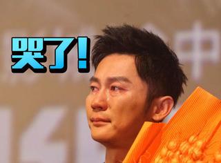 哭了!上映4天《空天猎》终于破亿,李晨路演遇粉丝表白感动泪流