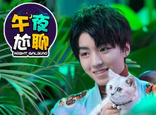 王俊凯、黄子韬、杨幂...你们觉得娱乐圈最耿直的艺人是谁?