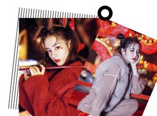 迪麗熱巴新刊上線,時髦東方少女的紅與黑?。?!