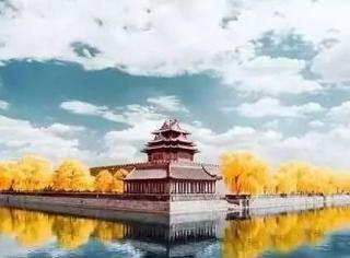故宫的秋,是一首风花雪月的诗