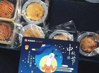 广告公司PK互联网公司,这可能是最全的中秋月饼合集!
