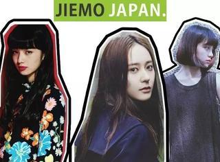 中日韩三国妹子PK厌世颜,最美的原来是她