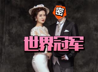 大家都问热搜上结婚的zsmj是谁,原来是得过冠军的电竞圈大神啊