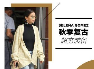 Selena Gomez玩转复古风,超夯的私服装备都在这儿了