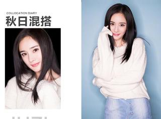 杨幂新剧发布会,白色毛衣牛仔裙玩转清新混搭风