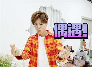 """""""全世界偶遇鹿晗""""系列更新,鹿晗的举动太暖了吧!"""