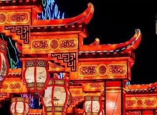 这个小城因一场占地45万m²的传奇灯会拉回关注,国庆将迎来一年中最壮美时刻!