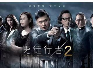 """《使徒行者2》:缺少""""港味""""的最强港剧"""
