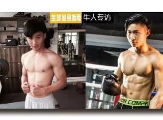 鲜肉脸、金刚身,20岁的他仅用三年拿下健体冠军