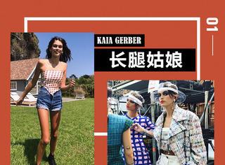 长腿姑娘Kaia Gerber,超模脸可以Hold住任何造型!
