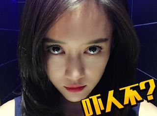 陈乔恩中秋晒恐怖照,做个文静的美少女不好吗?