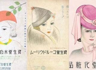 """深扒资生堂彩妆海报""""黑历史"""",每一张都是那么的戏份满满!"""