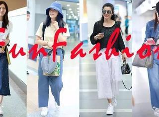 刘雯、高圆圆、贝嫂的秋季穿搭秘籍居然是同一条裤子!