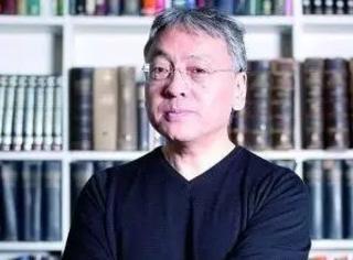 2017年诺贝尔文学奖得主:石黑一雄!祝贺!