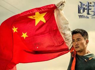 《战狼2》冲奥!中国内地选送《战狼2》参与奥斯卡最佳外语片角逐!