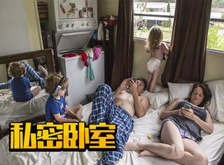 美国摄影师拍下了好多人的卧室,以窥见他们的私生活