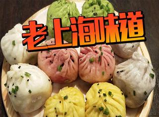 民国时期的上海老字号,吃的是浓油赤酱本帮菜