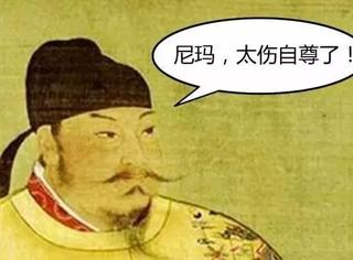 李白和杜甫说:在盛唐,有一个人比我俩都红……