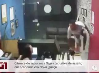 打劫这事也挺考验智商的 笨贼竟然打起了巴西柔术馆的主意