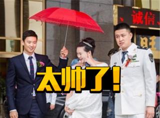 宁泽涛给好兄弟当伴郎,帮新娘打伞还一起打麻将!
