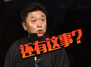 不敢相信!抽烟喝酒烫头的于谦竟然是北京摇滚协会副会长?