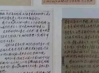 他写下1000封情书,96岁还为妻子弹钢琴学画画