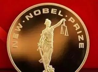 17年17个诺贝尔奖:日本到底是如何做到的?