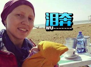 女儿刚出生她就患上了癌症,现在她每天都在准备礼物
