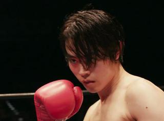 菅田将晖奉献出道以来最大尺度表演!打起拳来的苏打实在太拼了