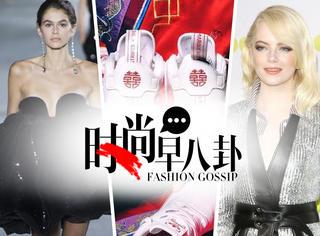 2018春夏时装周,排名前十位的麻豆们出炉!! Emma Stone将成为Louis Vuitton代言人!!