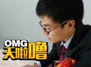 鹿晗宣布恋情之后,结婚还在修复微博的程序员小哥火了...