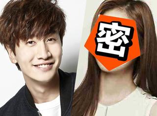 李光洙和她竟然公开在节目中谈恋爱?韩国网友这样评论...